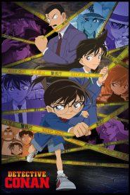 Detektyw Conan